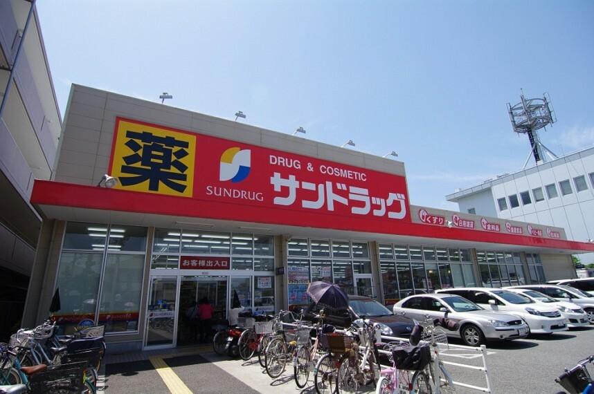 【生活雑貨店】サンドラッグ武庫之荘店まで218m
