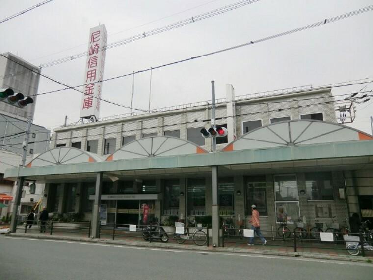 【信用金庫】尼崎信用金庫 西武庫支店まで482m