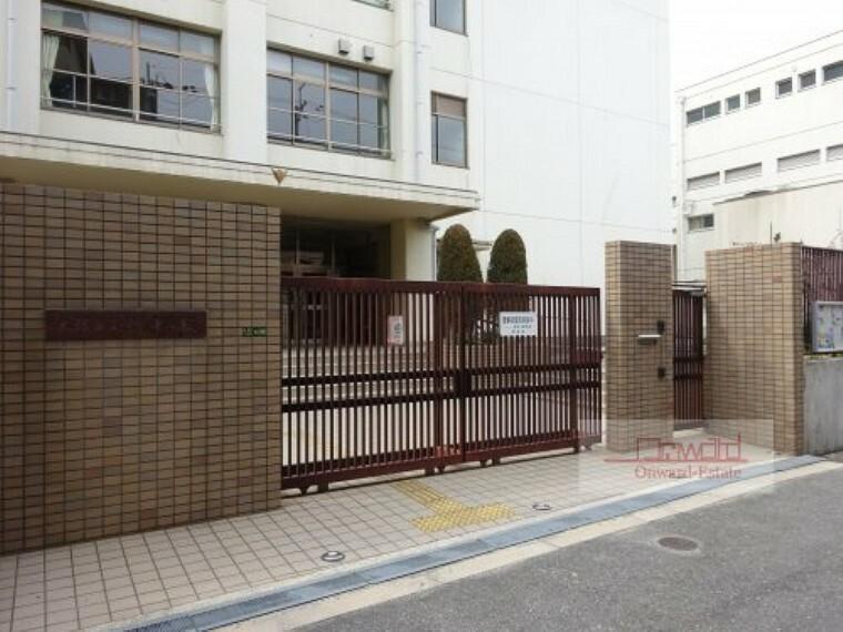 中学校 【中学校】大阪市立柴島中学校まで1049m