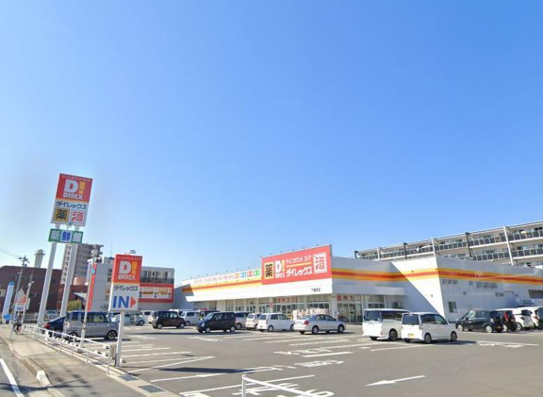 スーパー ダイエックス 下曽根店 福岡県北九州市小倉南区下曽根4-6-21-