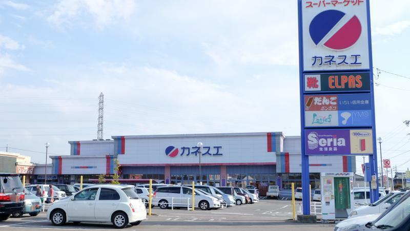 スーパー カネスエ 瀬部店