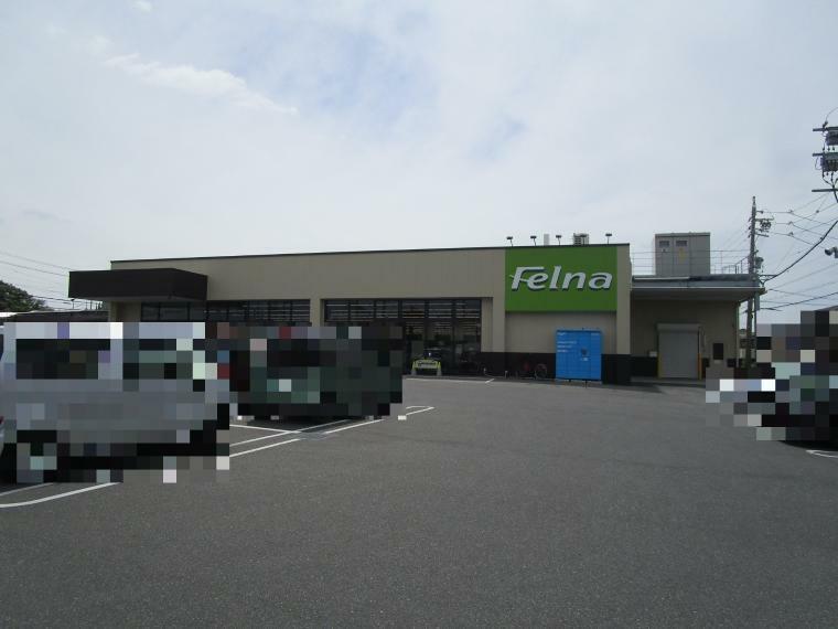 スーパー Felna姥子山店