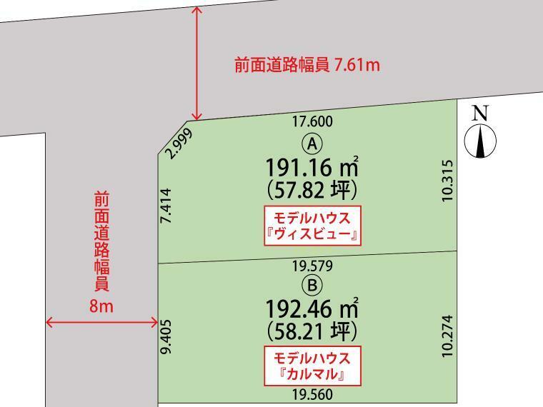 区画図 前面道路幅員:西側8mです