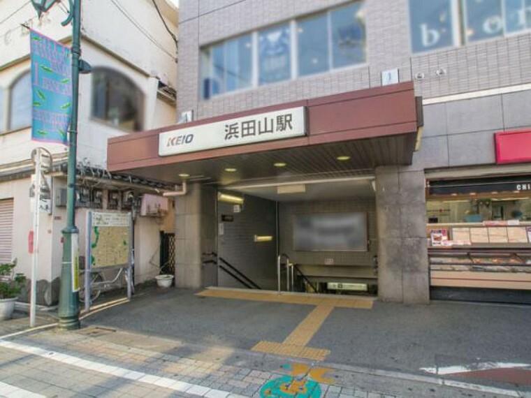 京王井の頭線「浜田山」駅 徒歩13分