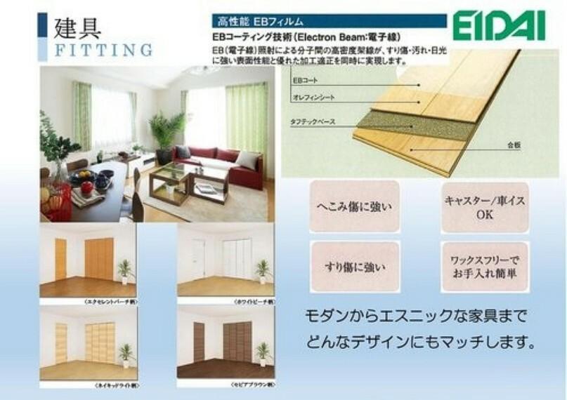 構造・工法・仕様 フローリング材 仕様キッチン