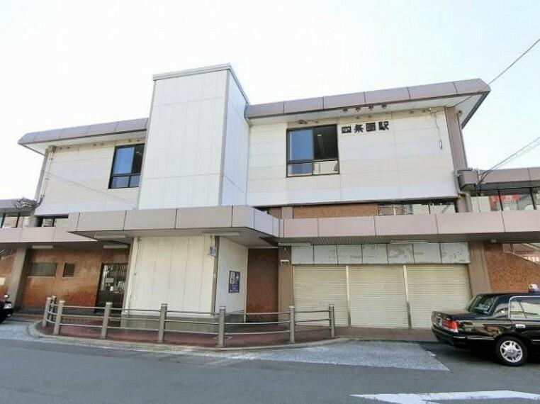 JR「四条畷駅」が最寄り駅です