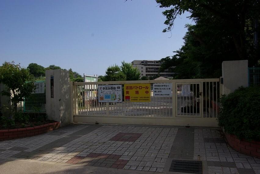 小学校 【小学校】宝塚市立西山小学校まで1381m