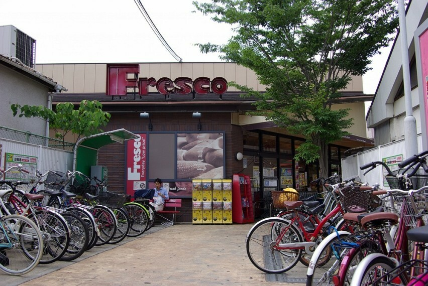 スーパー 【スーパー】フレスコ 小林店まで214m