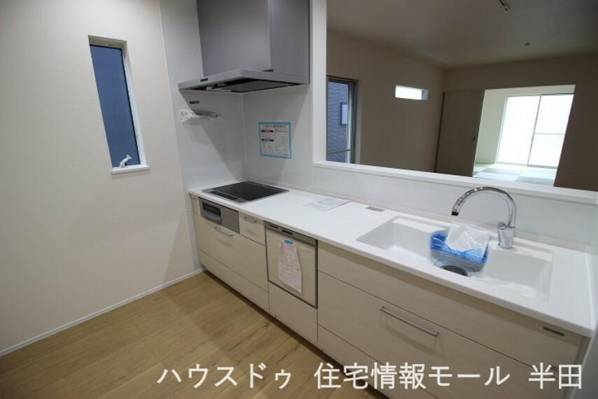 キッチン 食器洗浄乾燥機付 家事時間を家族時間に