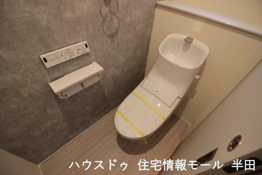 トイレ 見るだけOK!聞くだけOK!のハウスドゥ半田までお気軽にお問合せ下さい