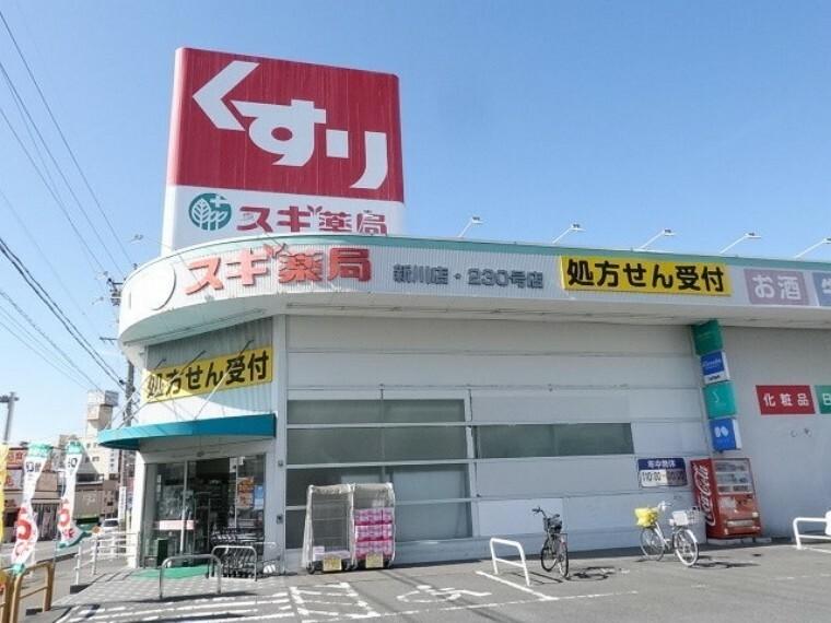ドラッグストア 「スギ薬局新川店」営業時間:9時から22時。医薬品の他にも食品やお酒など販売。薬剤師、ビューティアドバイザー、管理栄養士が揃っているので相談可能。