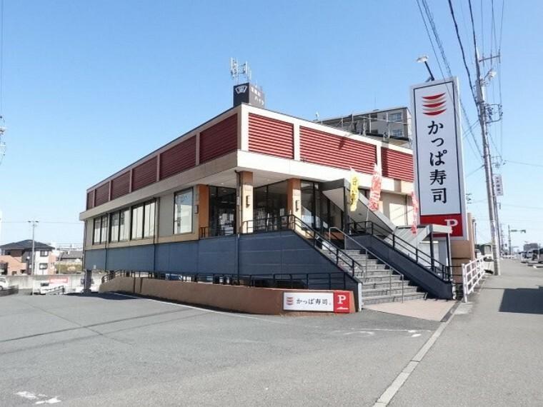 「かっぱ寿司 新川店」営業時間11時~22時。訪れる度に新しい楽しさを味わえる、そんな回転寿司になりたい。という思いでお寿司を提供しています