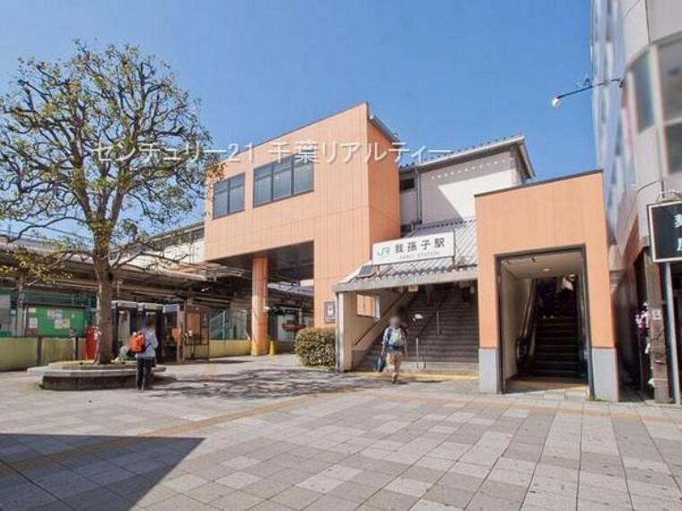 JR常磐線・成田線『我孫子』駅