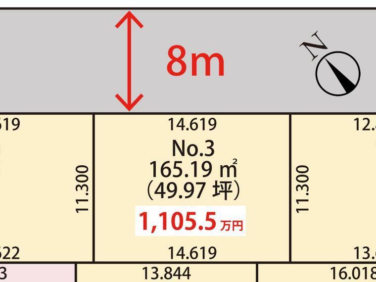 区画図 区画No.3:敷地面積165.19平米 (49.97坪)販売価格11,055,000円