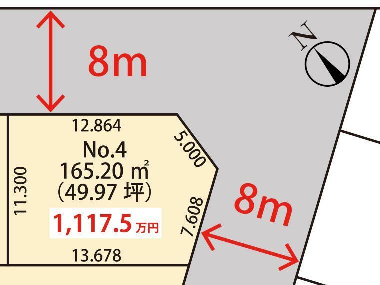 区画図 区画No.4:敷地面積165.20平米 (49.97坪)販売価格11,175,000円
