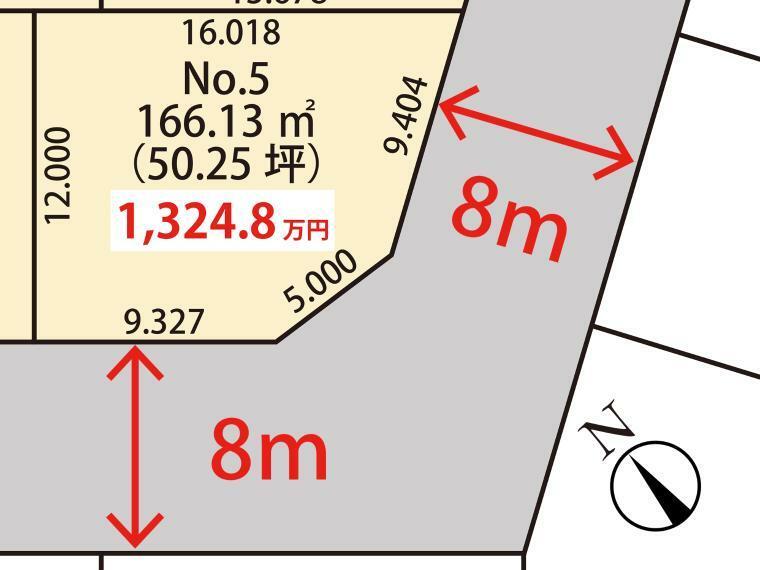 区画図 区画No.5:敷地面積166.13平米 (50.25坪)販売価格13,248,000円