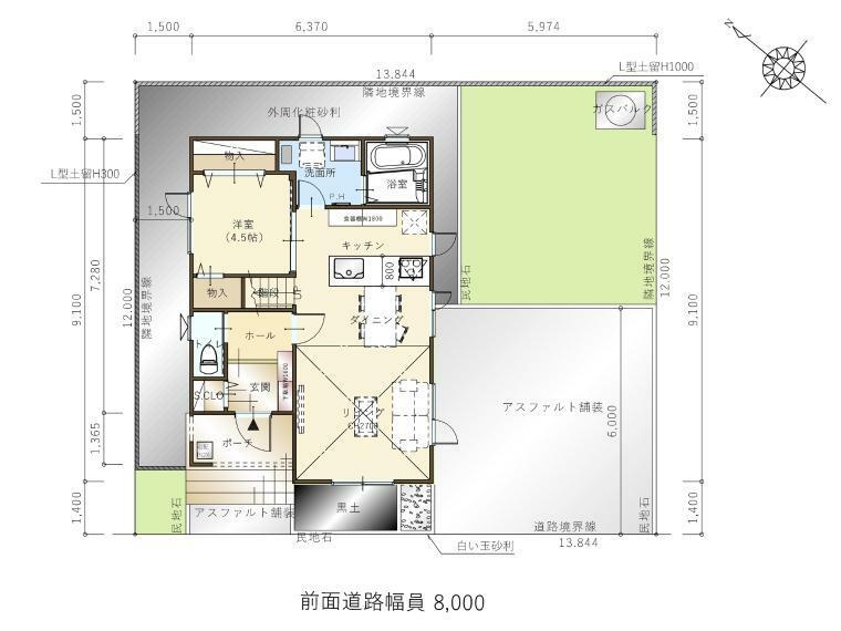 現況写真 モデルハウス『フィラッハ』建築予定!