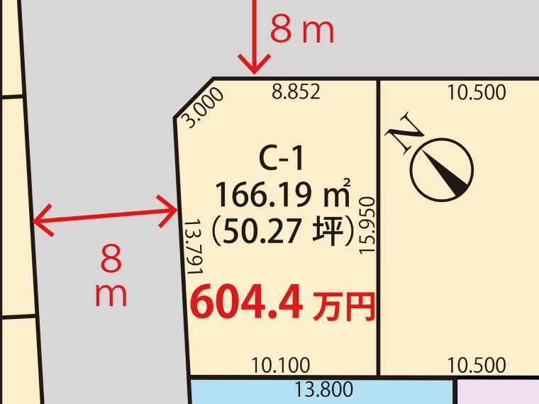 区画図 土地価格604万4000円、土地面積166.19m2
