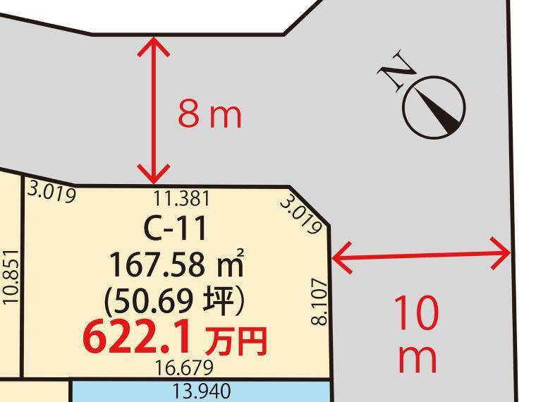区画図 土地価格622万1000円、土地面積167.58m2