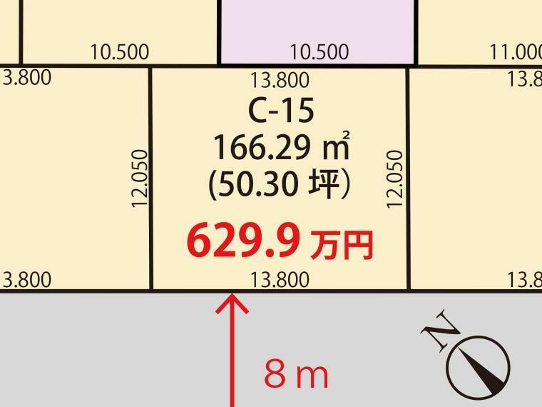 区画図 土地価格629万9000円、土地面積166.29m2