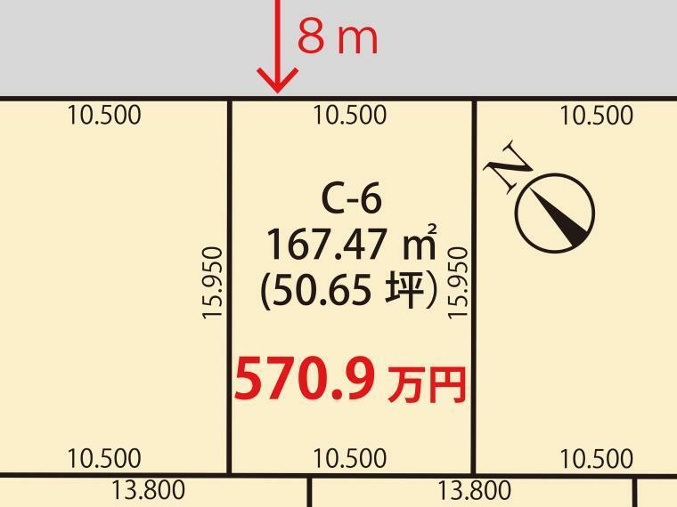 区画図 土地価格570万9000円、土地面積167.47m2