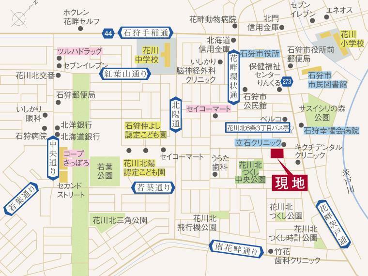 中央バス「花川北6条3丁目停」徒歩3分!バス利用で地下鉄「麻生」駅まで行けます。