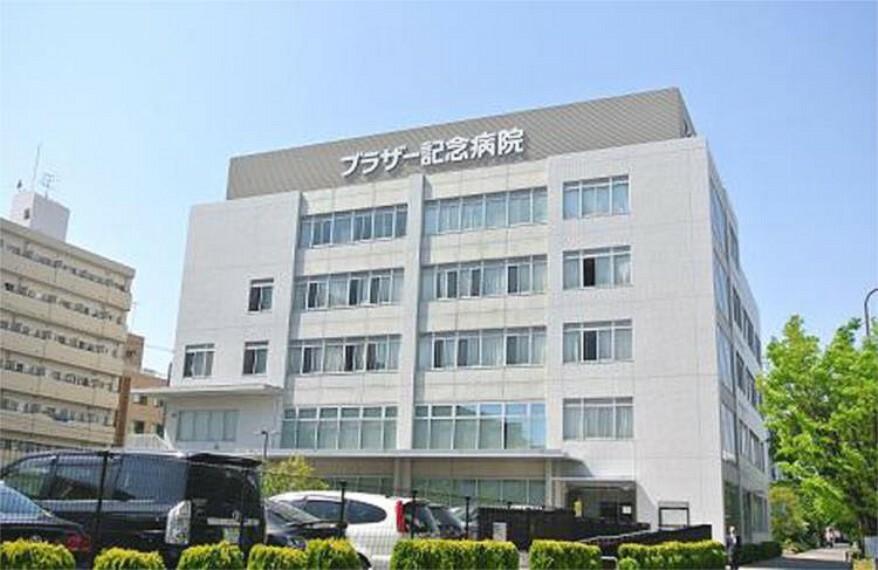 病院 ブラザー記念病院