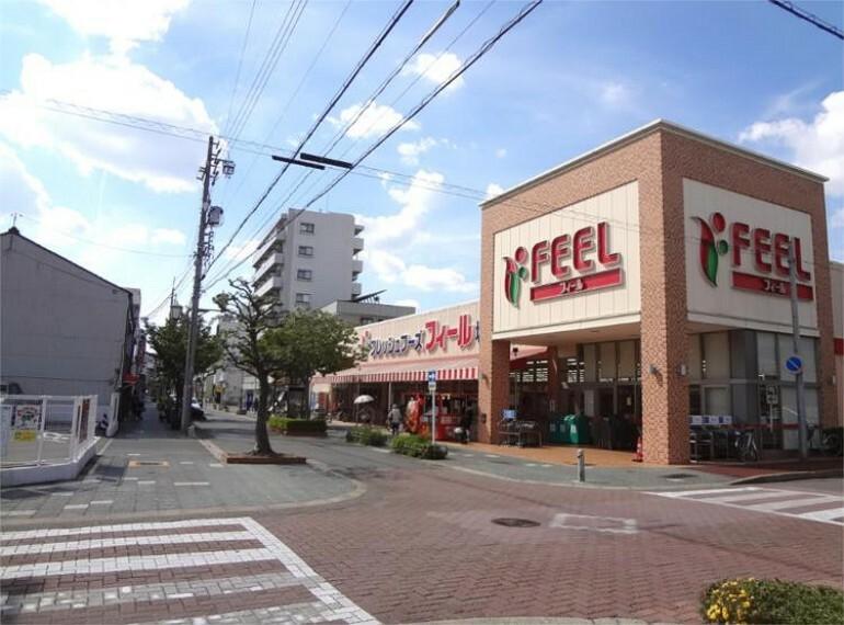 スーパー FRESH FOODS FEEL(フレッシュフーズフィール) 堀田店