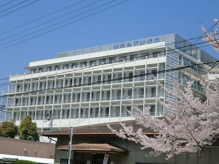 外観・現況 済生会茨木病院
