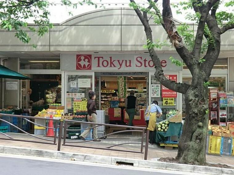 スーパー 東急ストア宮崎台店