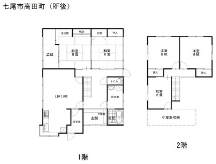 間取り図 土地215坪、建物44坪、5LDKの和風住宅、たくさん収納できる物置もあります。