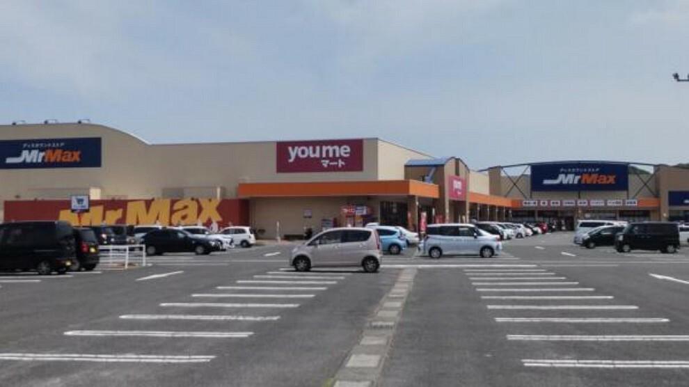 スーパー 【周辺環境】ゆめマート宇佐店まで2500m(徒歩32分)ミスターマックスも併設しておりますので生鮮食品や日用品まで幅広く揃えることができますね。