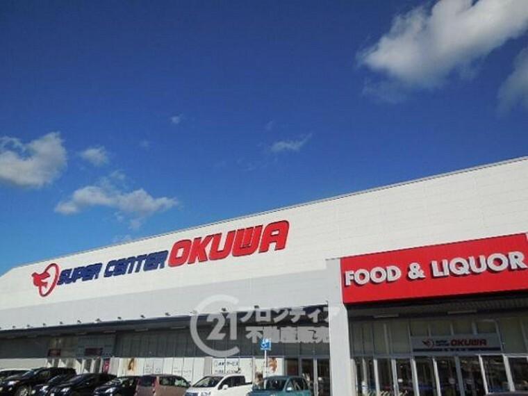 スーパー スーパーセンターオークワ 生駒上町店