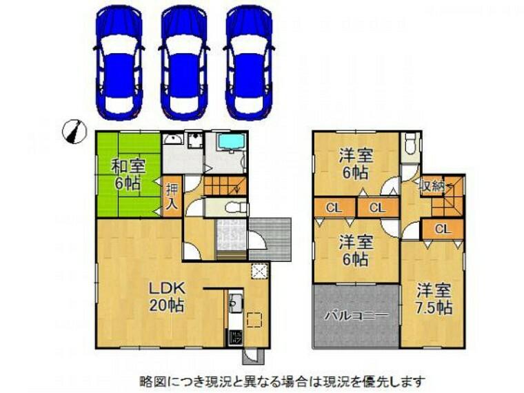 間取り図 各居室収納付きの4LDKの間取りです