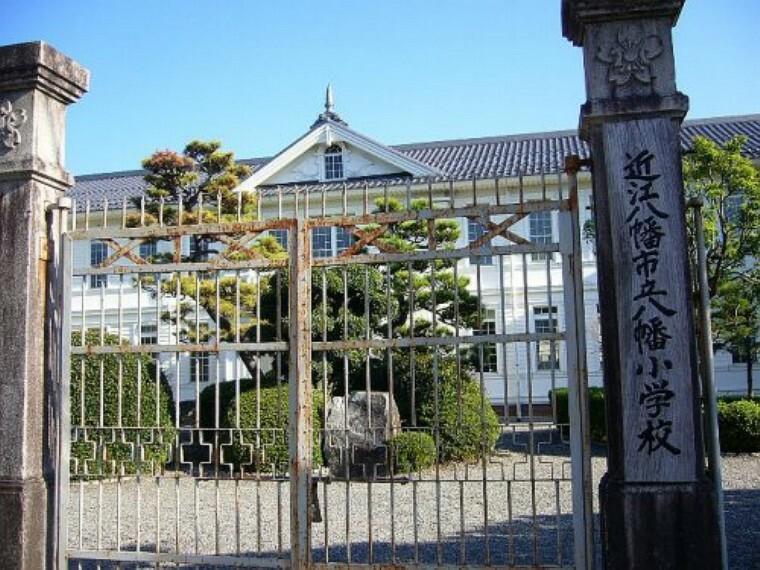 小学校 【小学校】近江八幡市立八幡小学校まで933m