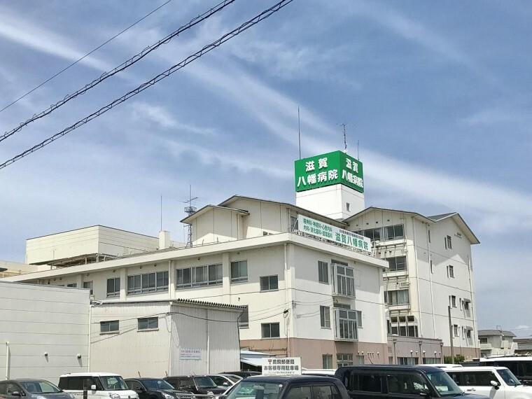 病院 【総合病院】滋賀八幡病院まで1548m