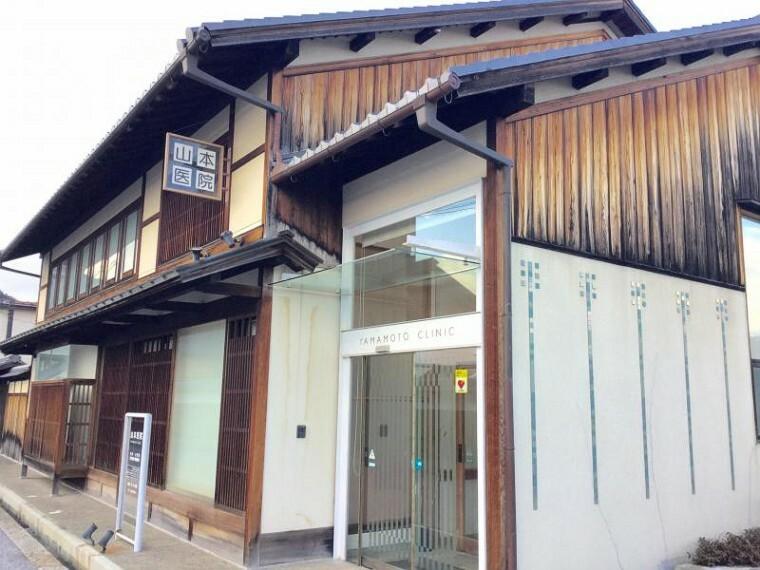 病院 【内科】山本医院まで993m