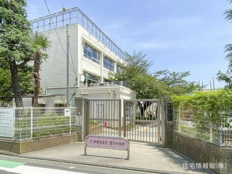 世田谷区立奥沢小学校 距離330m