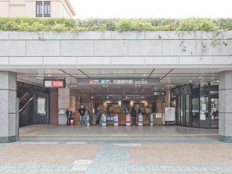 東急東横線「田園調布」駅 距離640m