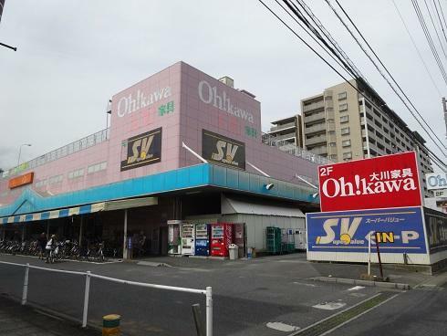 スーパー スーパーバリュー草加店 埼玉県草加市栄町1丁目7-18