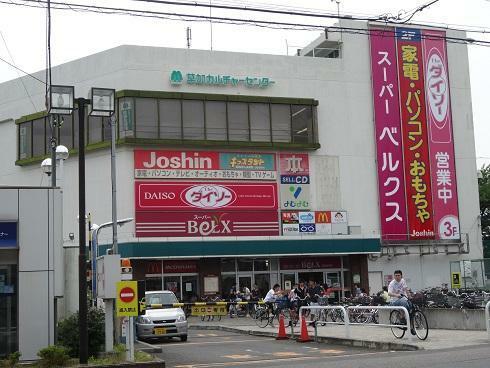スーパー ベルクス草加松原店 埼玉県草加市草加3丁目9-13