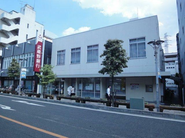 銀行 武蔵野銀行 松原支店 埼玉県草加市栄町2丁目11-12
