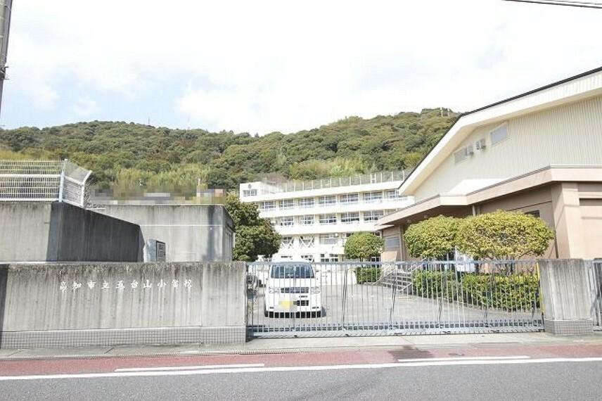 小学校 【小学校】五台山小学校まで963m