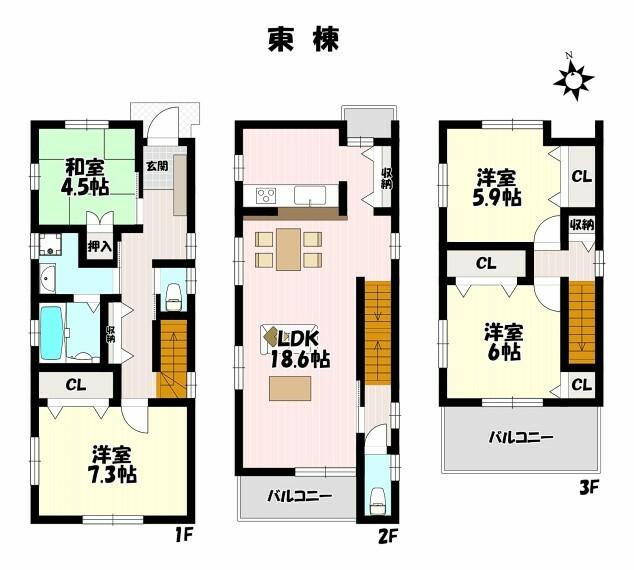 間取り図 4LDK リビング18.6帖 LDKにはリビング階段がついており家族の時間も深まります
