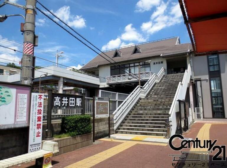 高井田駅(JR 関西本線)