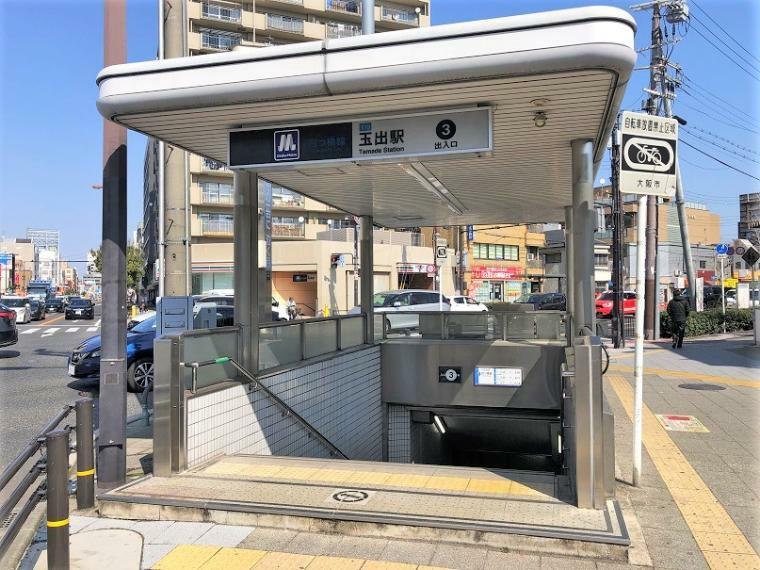 大阪メトロ四つ橋線「玉出」駅