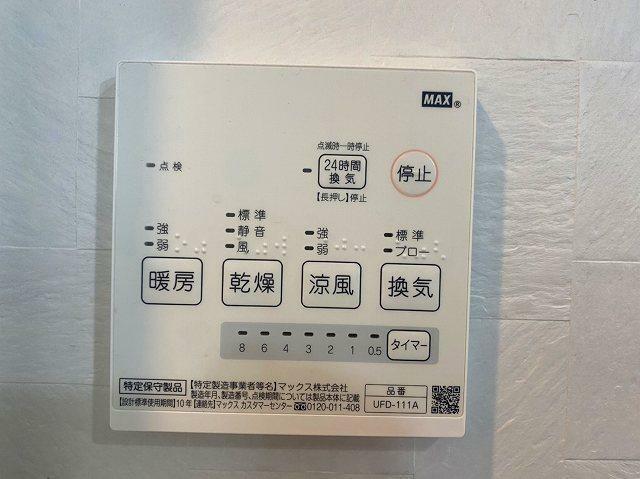 浴室リモコンパネル