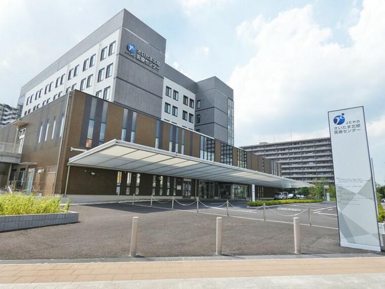 病院 さいたま北部医療センター