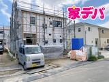 新城市平井字ノナカ