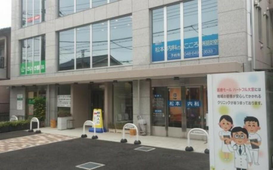 病院 松本内科